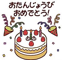 Lời cảm ơn sinh nhật chân thành và ý nghĩa