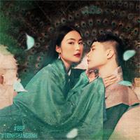 Lời bài hát Bức bình phong - Trịnh Thăng Bình